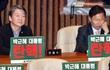 Hôm nay, Quốc hội bỏ phiếu bãi nhiệm TT Park Geun-hye