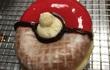 Những ý tưởng kinh doanh lạ từ trò Pokemon Go