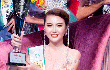 Đời tư đáng thương của Nữ hoàng sắc đẹp từng thất bại trước Đặng Thu Thảo