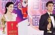 Giải thưởng của Angelababy gây bất bình tại Trung Quốc