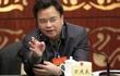 Cung khai bí mật, cựu Bí thư Quảng Châu thoát án tử