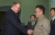 """Quốc gia bí ẩn ở Bắc Âu sẽ giúp Mỹ hóa giải """"lò lửa"""" Triều Tiên"""