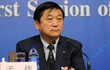 Trung Quốc: 20 ngày 'hạ gục' 30 quan tham
