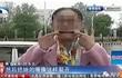 Bê bối bạo hành đang làm 'ô uế' các trường mầm non ở Trung Quốc