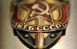 Công tác phản gián và nghệ thuật tình báo con người của KGB