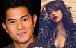 Quách Phú Thành đã kết hôn với người mẫu bị tiếng hư hỏng