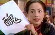 """Cuộc đời đau đớn của sao nữ """"xấu nhất"""" phim Châu Tinh Trì: Điên loạn vì người yêu đột ngột qua đời"""