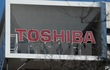 Chính phủ Nhật có thể ngăn Toshiba bán mảng chip cho Trung Quốc