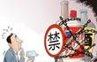 """Trung Quốc cấm rượu, chặn """"văn hóa nhậu"""" trước Đại hội 19"""