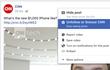 Facebook sắp tung ra tính năng cho phép người dùng 'nghỉ chơi tạm thời' với bạn bè
