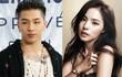 HOT: 2 tháng nữa, Taeyang (Big Bang) và nữ diễn viên Min Hyo Rin sẽ kết hôn