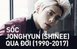 Sốc: Jonghyun (SHINee) được phát hiện tử vong trong phòng làm việc, cảnh sát nghi ngờ tự tử