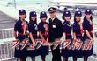 """Dàn sao Chuyện nữ tiếp viên hàng không sau 34 năm: Người 2 lần hôn nhân """"gãy gánh"""", kẻ chưa một lần được lên xe hoa"""