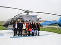 Vì sao dự án bay với trực thăng triệu đô của tỷ phú Trịnh Văn Quyết thất bại?