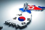Tình hình bán đảo Triều Tiên