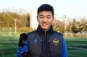 Xuân Trường chơi bóng tại Hàn Quốc