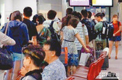 """152 du khách Việt Nam """"biến mất"""" ở Đài Loan"""