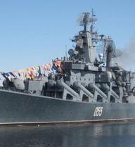 Khám phá tuần dương hạm lớp Slava của Nga
