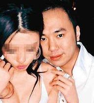 Thiếu gia Đài Lý Tông Thụy lĩnh hơn 22 năm tù cho tội hiếp dâm