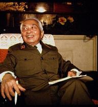Những câu đối xúc động về Đại tướng Võ Nguyên Giáp