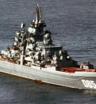 Tiết lộ kế hoạch 'xẻ thịt' tuần dương hạm mạnh nhất thế giới
