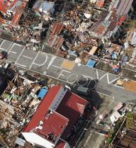 """""""Kỳ thi"""" siêu bão: Obama đỗ hạng ưu, Aquino ngấp nghé trượt"""