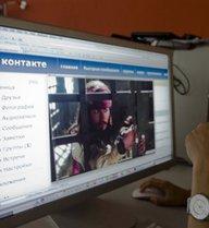 Nga chặn các website liên quan tới làn sóng biểu tình ở Ukraine