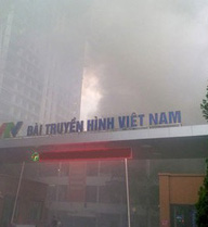 Cháy lớn tại Đài truyền hình Việt Nam