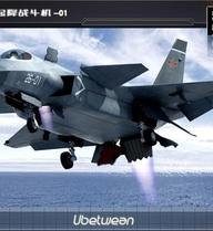 Giấc mơ tiêm kích hạm cất hạ cánh thẳng đứng J-26 của Trung Quốc