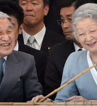 Nhật hoàng và Hoàng hậu dự định thăm Việt Nam đầu năm 2017
