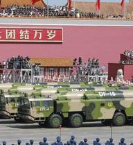 Trung Quốc công bố vũ khí mới ở đại chiến khu kiểm soát Biển Đông