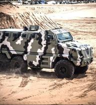 """""""Điểm danh"""" các mẫu xe quân sự tối tân của Ukraine"""