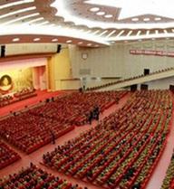 Triều Tiên khai mạc Đại hội Đảng lần thứ 7