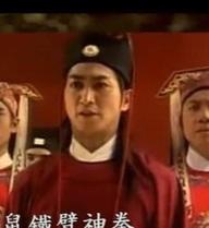 Tài tử 'Bao Thanh Thiên' xin vợ đóng phim cấp 3 để trả nợ