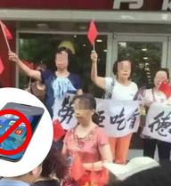 """Công ty Trung Quốc khuấy đảo dư luận với quy định """"lạ"""" sau phán quyết về biển Đông"""