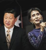 """Trải thảm đón bà Suu Kyi: Obama xuất phát trước, nhưng """"thua mưu"""" Tập Cận Bình?"""