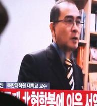 Triều Tiên sẽ làm gì đối với quan chức cấp cao đào tẩu?