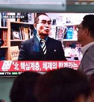 Phó đại sứ Triều Tiên đào tẩu là con của tướng bốn sao?