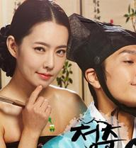 Những bộ phim 19+ thất bại thảm hại ở Hàn