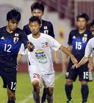 Uẩn khúc sau việc HAGL vắng bóng ở U16 Việt Nam