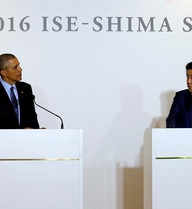 Hội nghị G7 khai mạc tại Nhật Bản