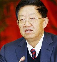 Nguyên bí thư tỉnh ủy Vân Nam bị tử hình, tịch thu toàn bộ tài sản vì nhận hối lộ