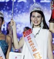 Cuộc thi hoa hậu tầm quốc tế ở Trung Quốc bị la ó