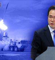 """Mỹ - Hàn triển khai THAAD, Nga - Trung cùng phản ứng """"như ngồi trên lửa"""""""