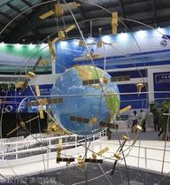 Trung Quốc tuyên bố hệ thống định vị vệ tinh đuổi kịp Mỹ