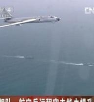 Báo Mỹ: Máy bay H-6K chỉ dùng để dọa hàng xóm