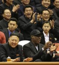 Ông Kim Jong-un xem đấu bóng rổ Triều Tiên - Trung Quốc