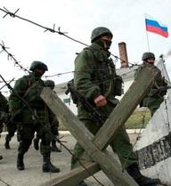 Nghị sỹ Nga kêu gọi hủy bỏ Hiệp ước Hữu nghị và đối tác với Ukraine