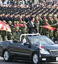 """Bị Duterte """"hại thảm"""" ở biển Đông lẫn Hoa Đông, Nhật vội tìm đến 1 nước"""