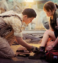 Dương Hoàng Yến, Ngọc Anh cover nhạc phim Hậu Duệ Mặt Trời